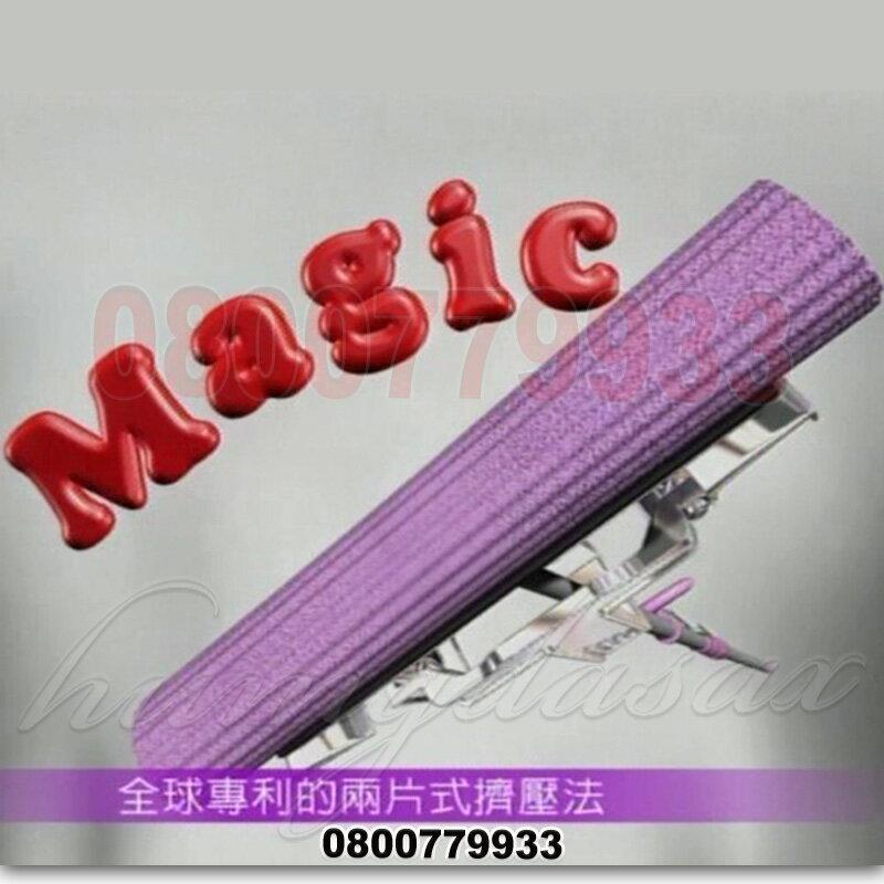寶媽咪123魔術拖把專用進口紫色替換棉(2入裝)【3期0利率】【本島免運】