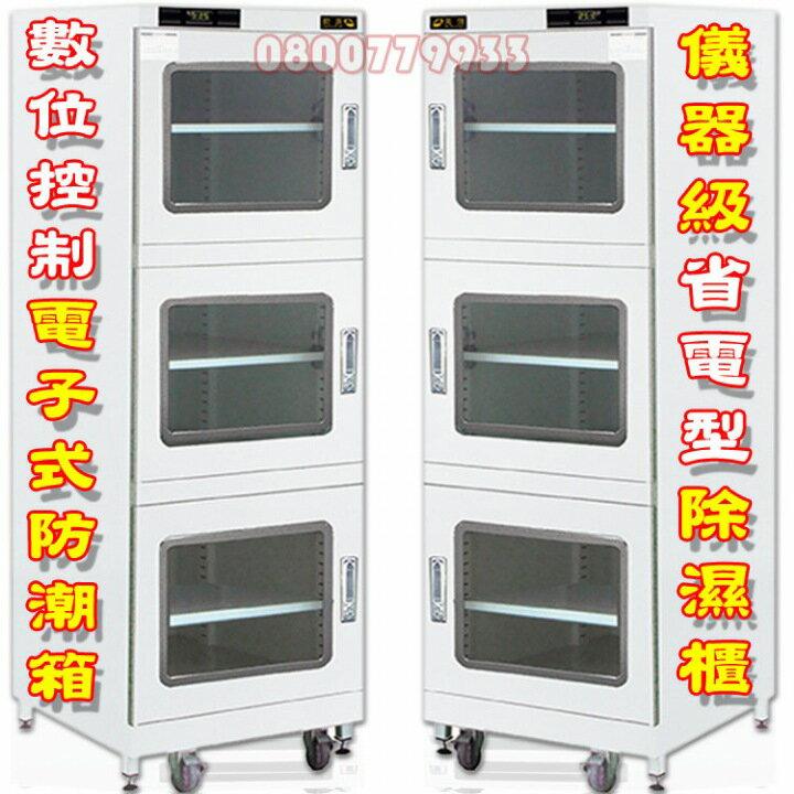 <br/><br/>  儀器級省電型除濕櫃(600)【3期0利率】【本島免運】<br/><br/>