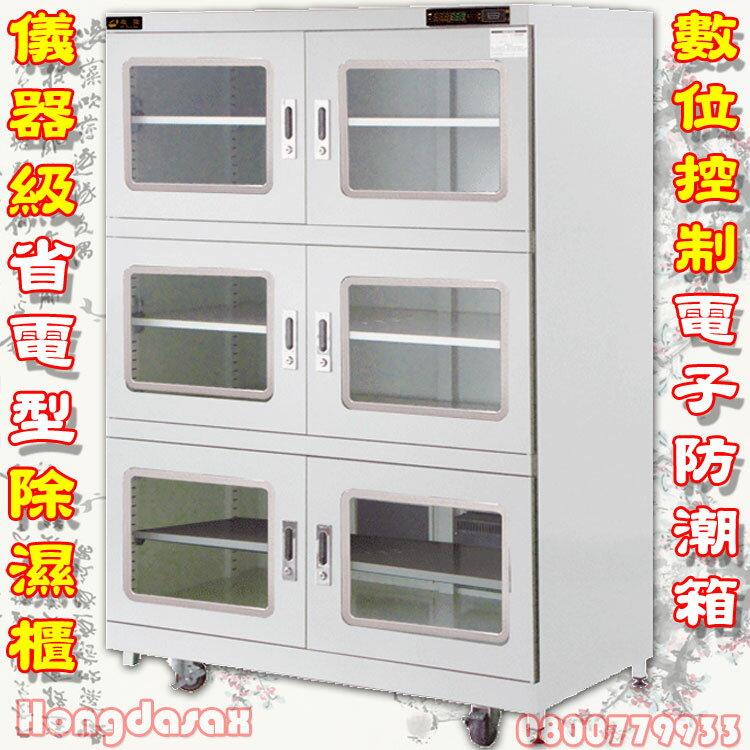 <br/><br/>  儀器級省電型除濕櫃(1200)【3期0利率】【本島免運】<br/><br/>