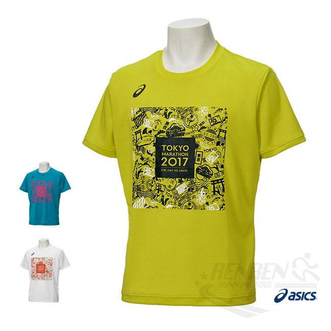ASICS亞瑟士 男T卹 RUNNING (綠) 東京馬拉松圖案T卹【 胖媛的店 】