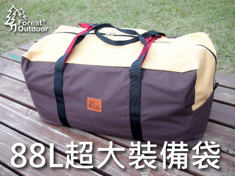 ~~蘋果戶外~~Forest Outdoor BG~014 超大超耐重 88L 露營 旅行