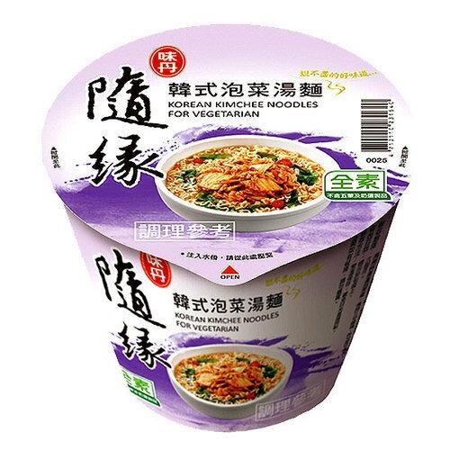 味丹 隨緣 韓式泡菜湯麵 51g