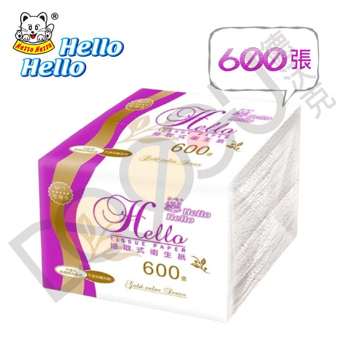 Hello 紫金彩衛生紙/300抽 小抽取式衛生紙 面紙 擦嘴紙 小吃店愛用款 可溶水沖馬桶