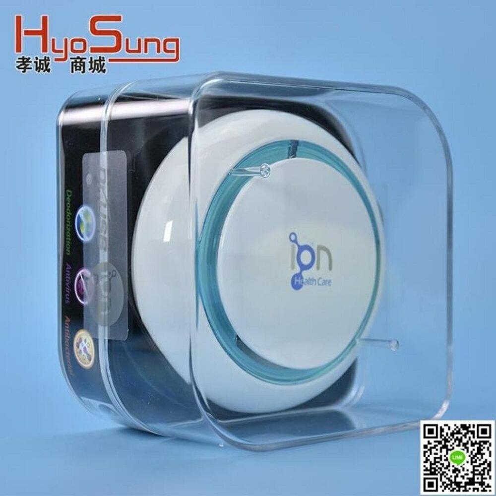 煙霧淨化器 韓國進口DR.USB等離子空氣凈化器車載家用兒童臥室除甲醛除煙霧霾 MKS薇薇