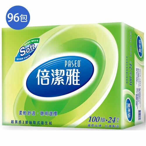 倍潔雅超質感抽取式衛生紙100抽*96包(箱)【愛買】