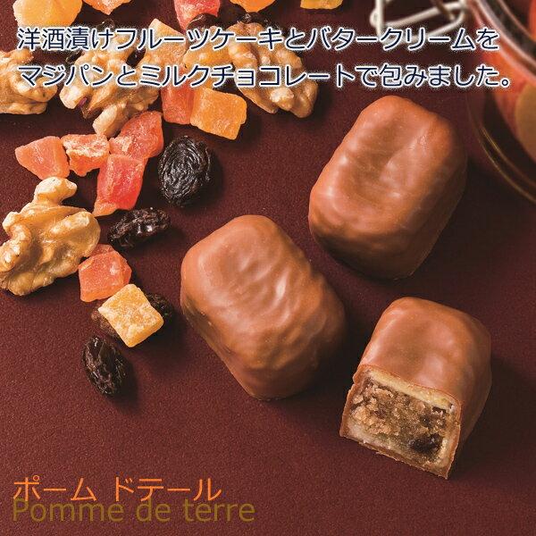 Ariel Wish日本2020秋冬限定版YOKU MOKU法式雪茄蛋捲酒紅色禮盒法式優雅水果酒夾心牛奶巧克力6入-現貨