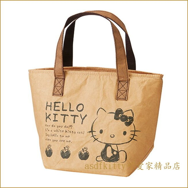 asdfkitty可愛家☆KITTY牛皮紙袋風拉錬水餃包輕量保溫便當袋/手提袋-內有鋁箔-可保冷-日本正版商品