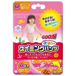 【紫貝殼】大王GOO.N 戲水專用 紙尿褲(游泳尿布)3入-女生用 M