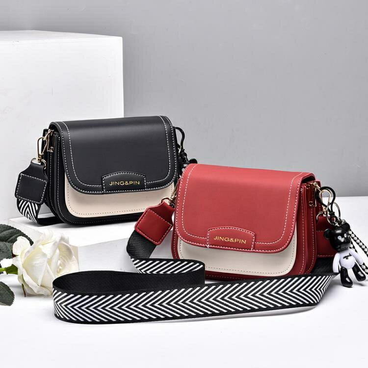 網紅小方包2020新款時尚韓版側背包ins超火包包少女百搭斜背包包 黛尼時尚精品 8號時光