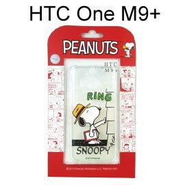 SNOOPY 透明軟殼 [RING] HTC One M9+ (M9 Plus) 史努比【台灣正版授權】