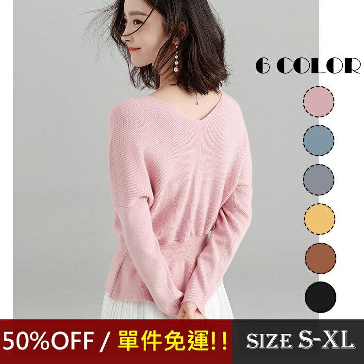 韓國名媛氣質毛衣(S-XL)