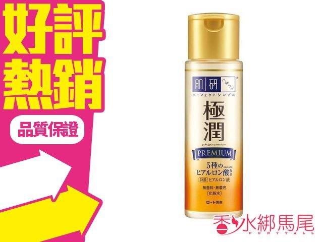 ROHTO 肌研 極潤 特濃 玻尿酸 保濕 化粧水 170ml 黃瓶◐香水綁馬尾◐