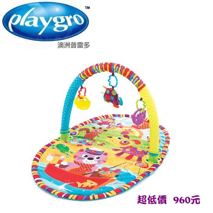 *美馨兒*澳洲PLAYGRO-寶寶健力遊戲墊-繽紛公園遊戲墊 960元