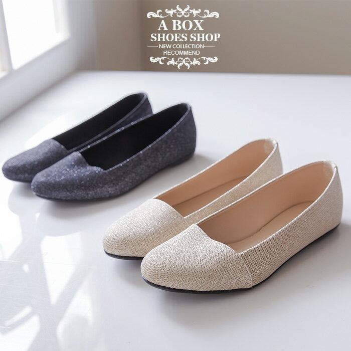 格子舖*【ADP841】MIT台灣製 低調奢華華麗金蔥材質 平底包鞋 娃娃鞋 懶人鞋 2色