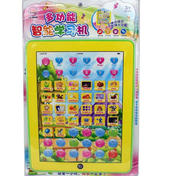 10吋平板電腦 1218 IPad造型幼兒中英文學習機(附電池)一台入{促299}觸按式螢幕按鈕 小電腦語言學習機音樂機~睿