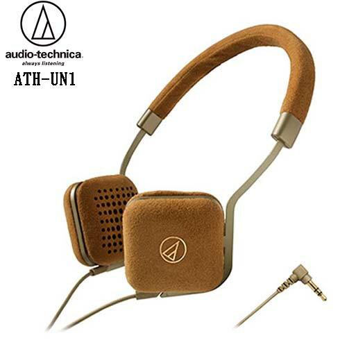 audio-technica 鐵三角 ATH-UN1 (金色) 麂皮 時尚風格 耳罩式耳機,公司貨保固