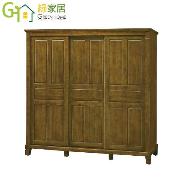 【綠家居】梅可夏時尚7.1尺實木推門衣櫃收納櫃(吊衣桿+穿衣鏡+單抽屜)