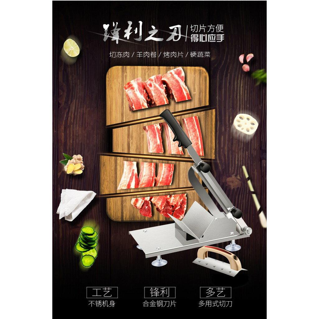 多功能牛羊肉切片機手動切肉機家用商用涮羊肉肥牛肉捲刨肉送刀片 ATF 8