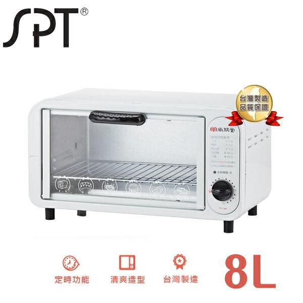 SPY尚朋堂 8L 小烤箱 電烤箱 SO-388