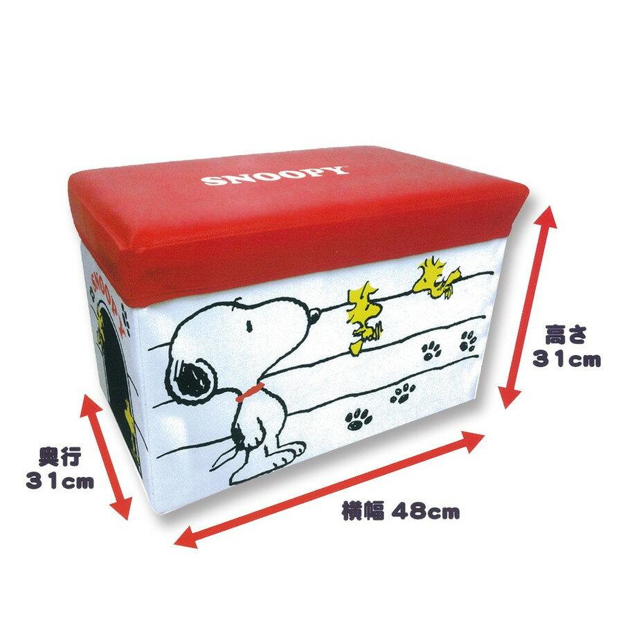 【真愛日本】18030900003 摺疊置物椅-與塔克腳印 史努比 snoopy 史奴比 摺疊收納箱椅 儲物椅