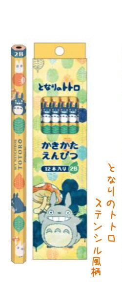 【真愛日本】15121100051 12入鉛筆-灰龍貓幸運草 龍貓 TOTORO 豆豆龍 鉛筆 書寫 文具用品