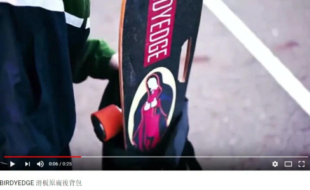 BIRDYEDGE 原廠滑板 側背包 後背包 滑板包【迪特軍】 2