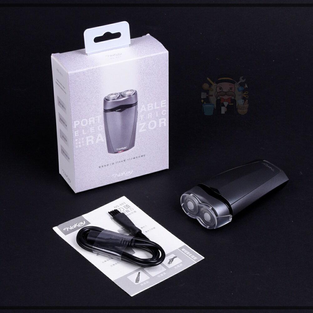 《大信百貨》雙刀頭充電式刮鬍刀 電動刮鬍刀 USB充電刮鬍刀