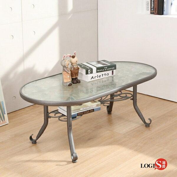 LOGIS邏爵~雅典玻璃茶几橢圓桌客廳桌TA11