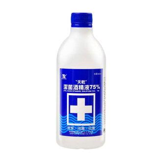 【天乾】潔菌酒精75%(500ml/罐)