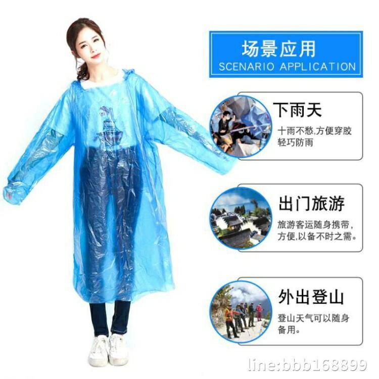 压缩雨衣 壓縮一次性雨衣球形便攜加厚戶外防水旅游演唱會音樂節男女游樂園