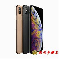 ※南屯手機王※ Apple iPhone XS 256G【宅配免運費】 0