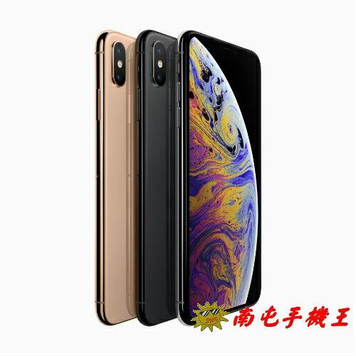 ※南屯手機王※AppleiPhoneXS512G【宅配免運費】
