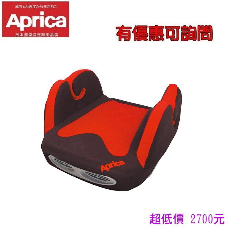 *美馨兒* Aprica 愛普力卡-Moving Support 536 成長型輔助汽車安全座椅-紅黑 2700元另來店/(來電另有優惠)