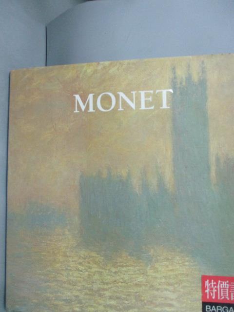 ~書寶 書T5/藝術_ZER~Monet_New Line Books Concepts