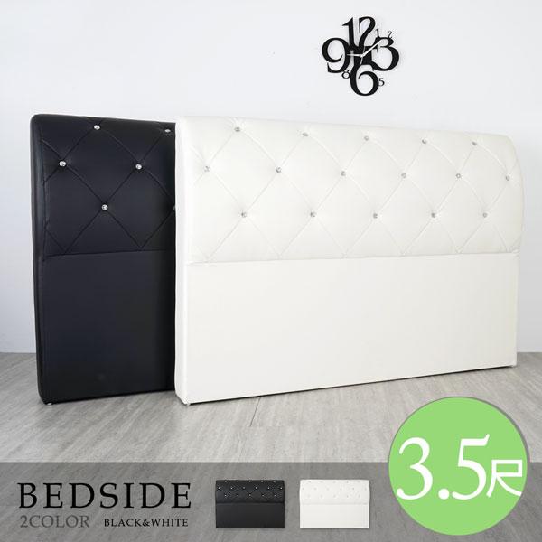 單人床頭片  床台  床架  臥室~Yostyle~莫娜皮革床頭~單人3.5尺 二色