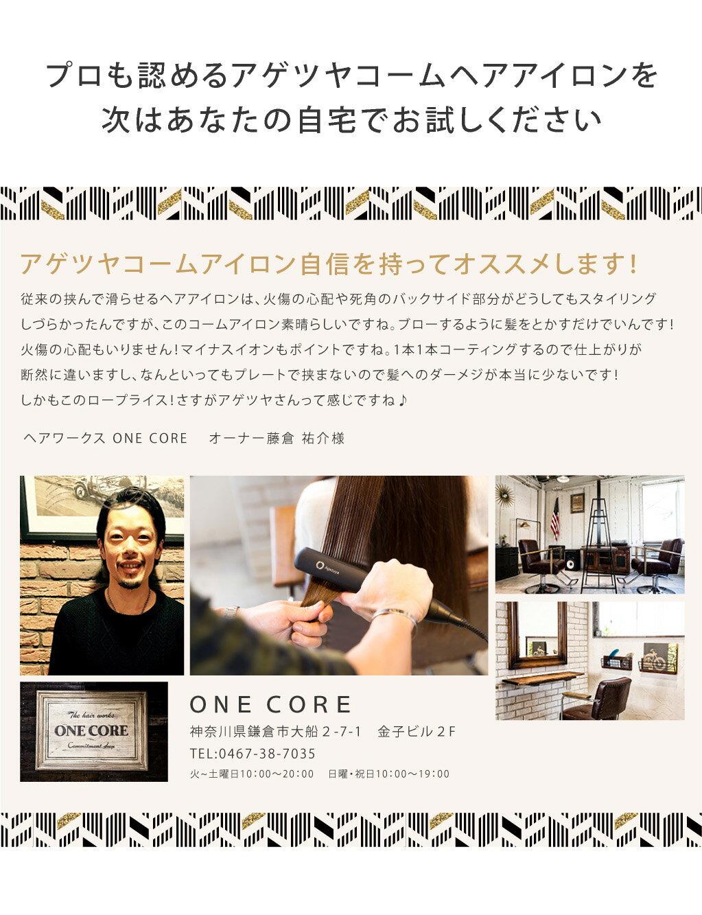 日本AGETUYA 美髮梳HB-200-BK / rasta-cx00-0765 / 日本必買 日本樂天代購(2580)。件件免運 5