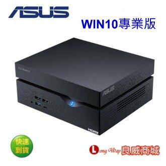 ▲送無線滑鼠▼ ASUS 華碩 VivoMini VC66-CB5378ZN 9代i5六核Win10 Pro迷你電腦