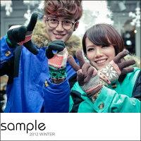 保暖配件推薦現貨 針織手套【Sample】情侶款可愛版配色針織手套【AO3932】