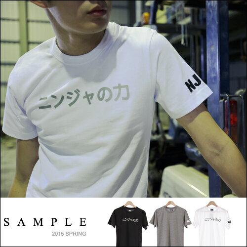現貨 短T【SA11722】台灣製 反光日文字型短袖T恤【Sample】-共3色