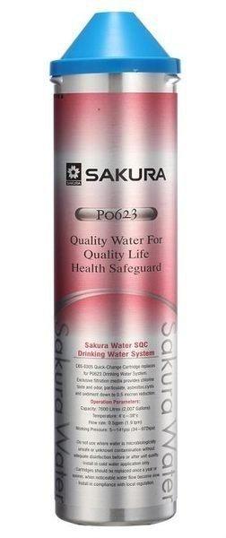 櫻花牌 SAKURA 原廠複合型活化濾心 C65-0305 快捷高效極淨濾心 P0612 P0613 P0623