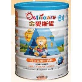 『121婦嬰用品館』金愛斯佳S4兒童專用牛奶粉1600g(12罐,再贈3罐)共15罐 0