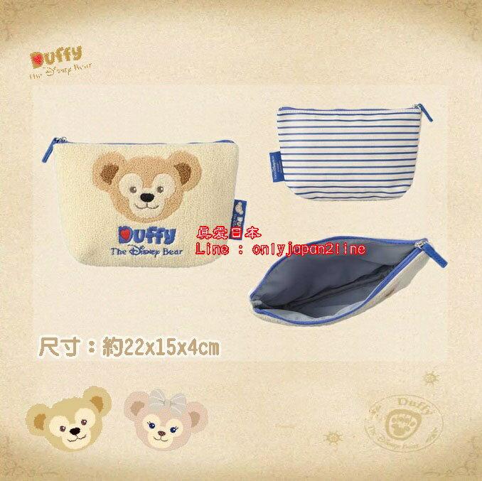 【真愛日本】16070800023樂園限定毛絨針織刺繡手拿包-達菲Duffy 達菲熊&ShellieMay 日本帶回 預購