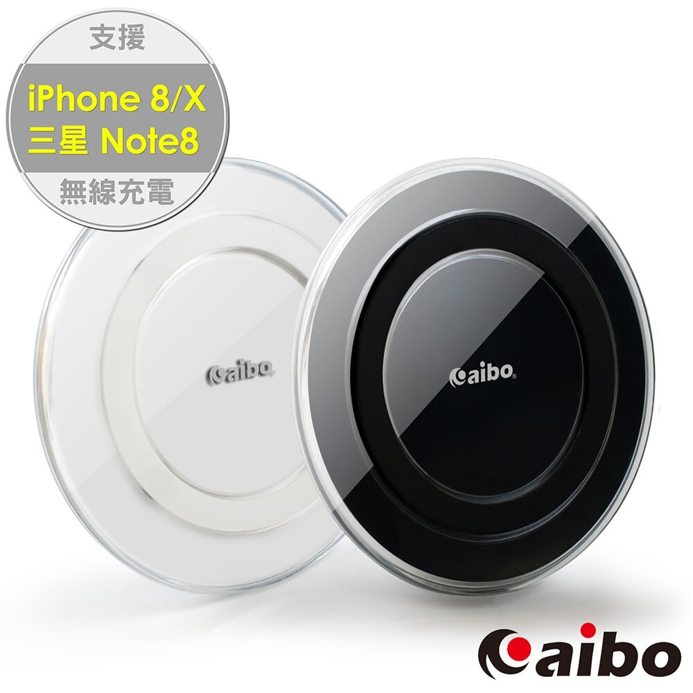 aibo TX-S6 Qi智慧型手機專用 無線充電板 0
