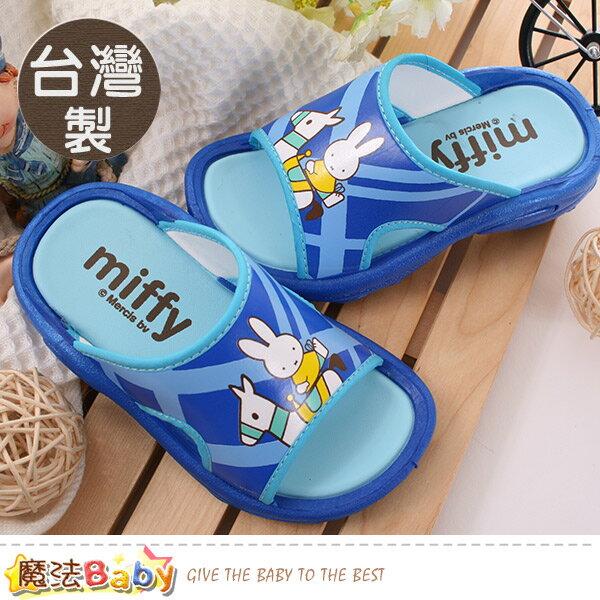 兒童拖鞋台灣製米飛兔正版拖鞋魔法Baby~sk0426