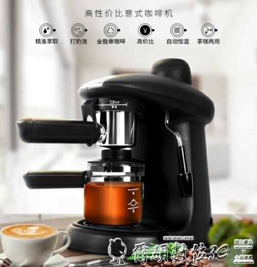 【快速出貨】咖啡機 咖啡機家用 小型意式煮咖啡壺手動半自動高壓蒸汽打奶泡 七色堇 新年春節送禮