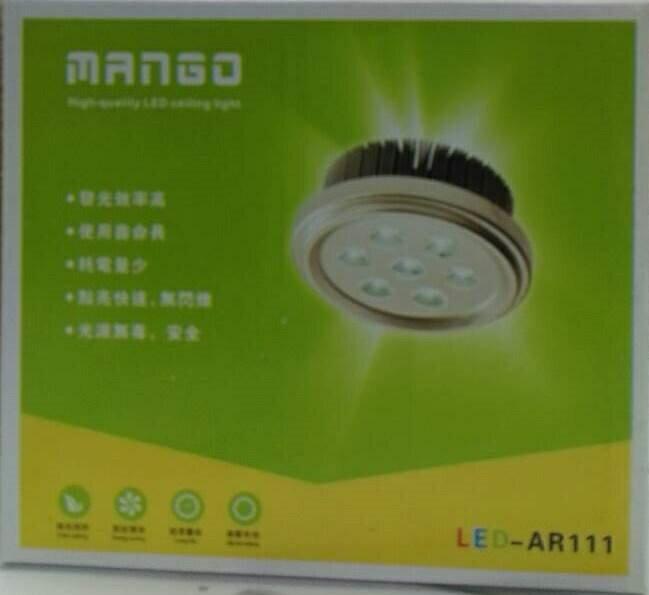 MANGO★LED AR111 7W白光/黃光 附全電壓變壓器★永旭照明5C2-MANGO-7WLEDAR111-D/L