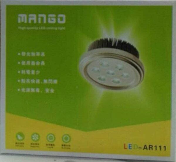 MANGO★LEDAR11110W白光黃光附全電壓變壓器★永旭照明5C2-MANGO-7WLEDAR111-DL