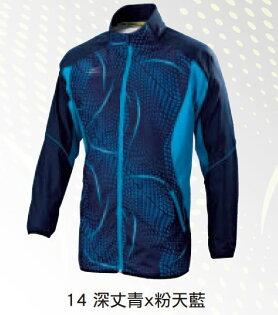 [陽光樂活]MIZUNO美津濃平織運動套裝上衣外套防潑水32TC558214(出清特價)
