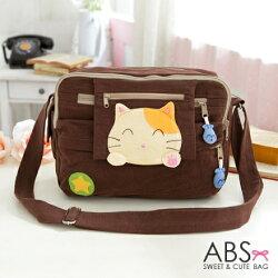 【ABS貝斯貓】貓布包斜側包 ABS貝斯貓可愛貓咪拼布 肩背包 斜背包(咖啡色88-192)【威奇包仔通】