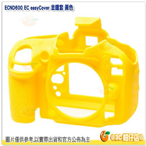 easyCover D600Y 矽膠雙套環 金鐘套 黃色 開年公司貨 Nikon D600 D610 皮套 保護套 相機套